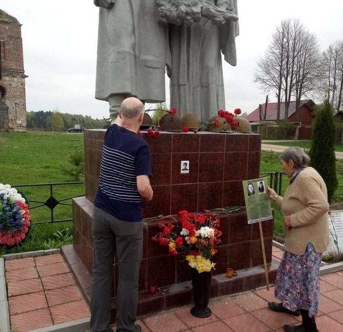 Акция памяти Хабаровского землячества в Рузском районе Подмосковья 8 мая 2019