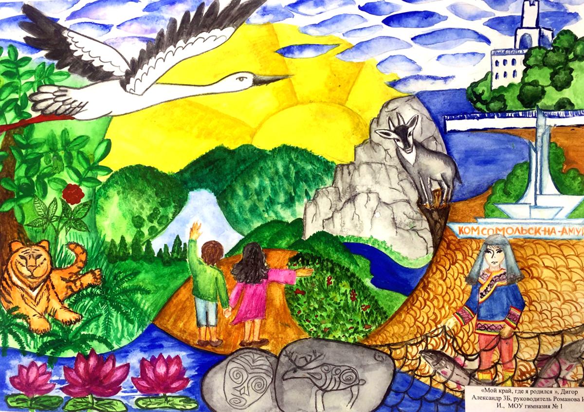 Гран-при уедет в Комсомольск-на-Амуре: главная награда присуждена ученику третьего класса гимназии №1 Александру Дигору за картину «Мой край, где я родился».