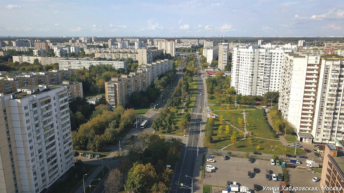 Праздник улицы Хабаровской в Москве