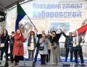 Праздник Хабаровской улицы в Москве 28.09.19