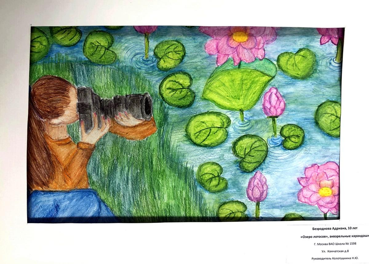 Конкурс рисунков Мост дружбы: Москва - Хабаровский край