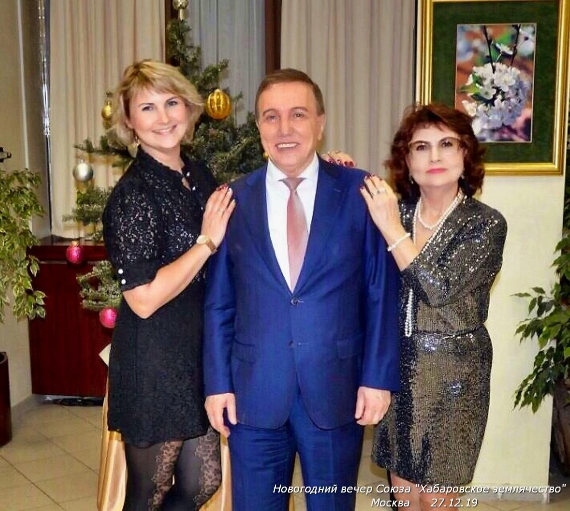Новогодний вечер Хабаровского землячества Москвы 27.12.19