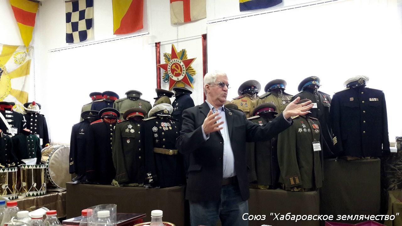 Поездка в Краснознаменск, Музей военного костюма, Хабаровское землячество