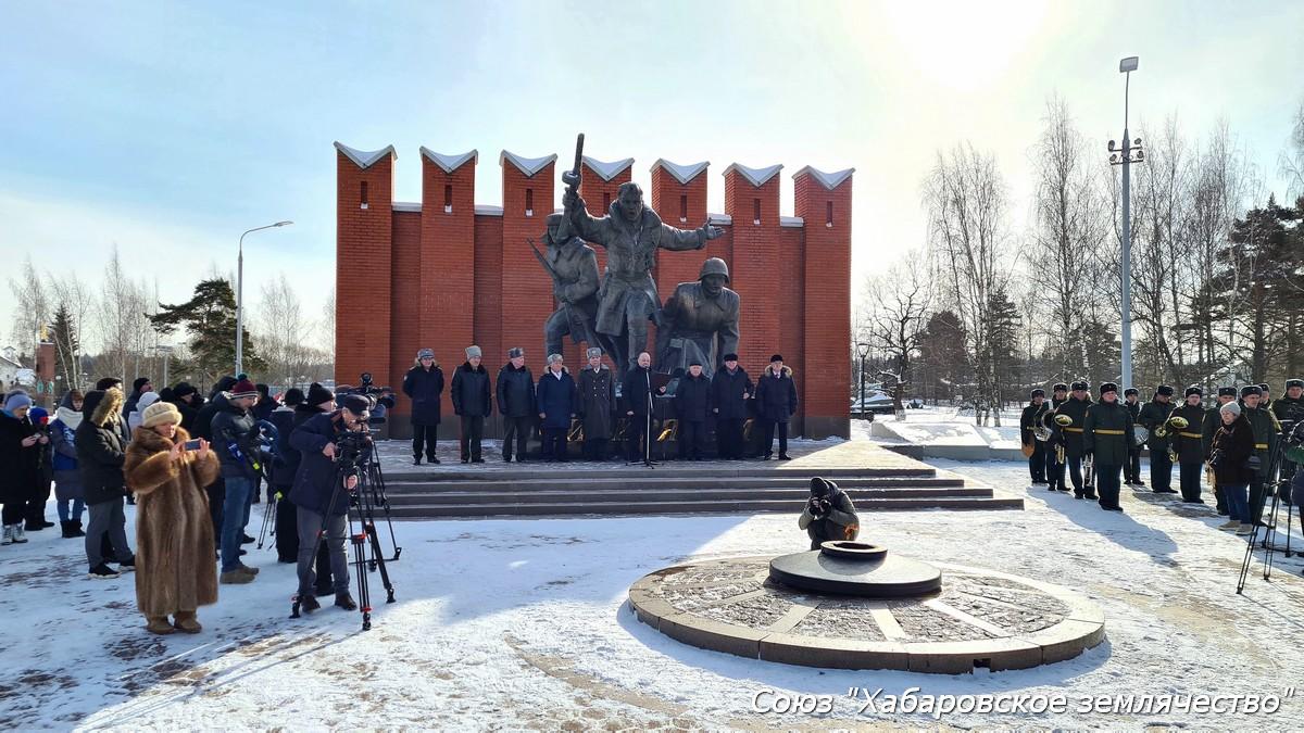 Мемориальный комплекс Рубеж Славы