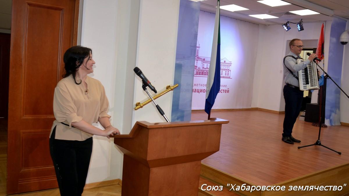Собрание Хабаровского землячества в МДН 31 мая 2021 года